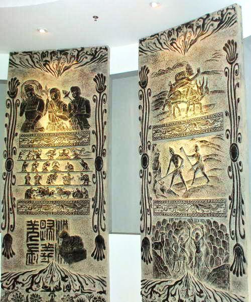 龜茲文化博物館
