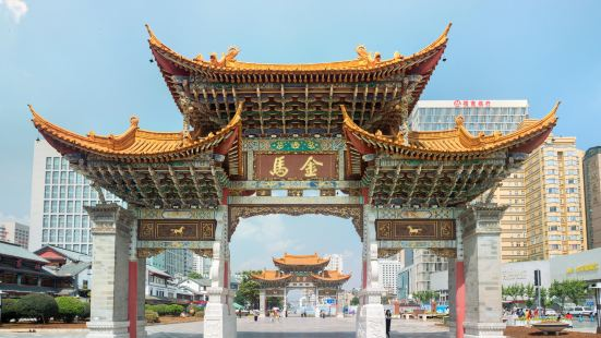 Jinbi Park