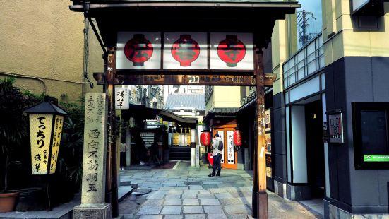 Hozenji Temple