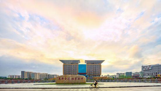 Guangxi Normal University