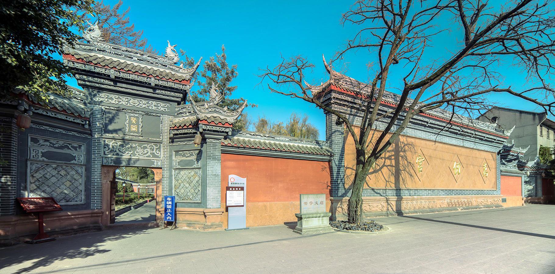 Chongzhou Confucian Temple