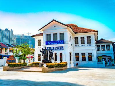 Sun Yat-Sen Memorial Centre