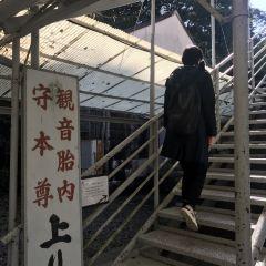 Ryozen Kannon User Photo