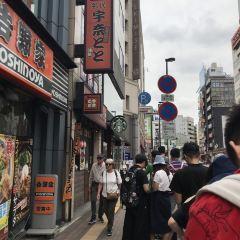 宇奈とと( 淺草店)用戶圖片