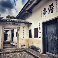 Qiufengjia Former Residence User Photo