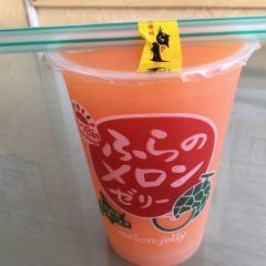 富田哈密瓜坊用戶圖片