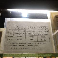 Ogashinzan Traditional Museum User Photo