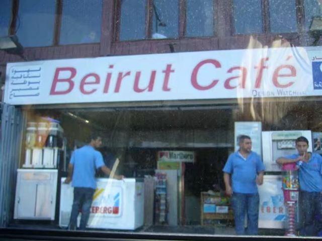貝魯特露天市場