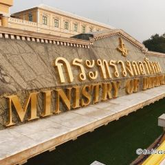 Ministry of Defense Thailand User Photo