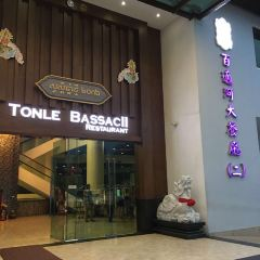Tonle Bassac User Photo