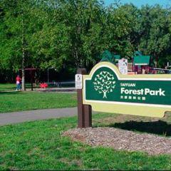太原森林公園用戶圖片