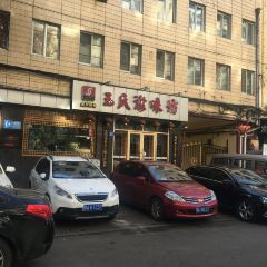 Yushi Ziwei Hall (Dao Li) User Photo