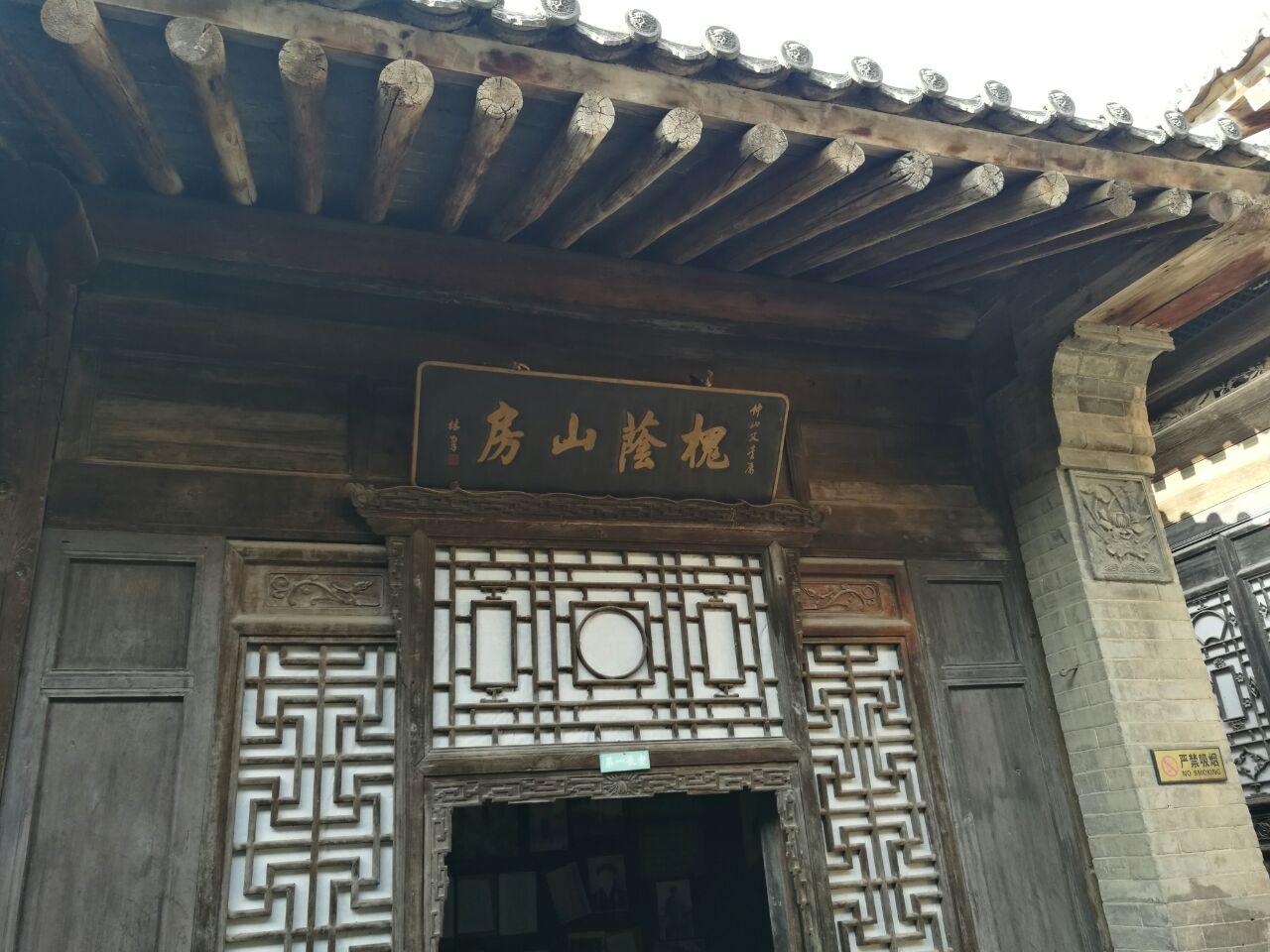 Shaanxi Pucheng Linzexu Memorial Hall