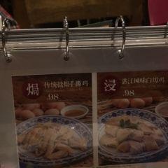 Cai Die Gu Mei Shi Lang User Photo