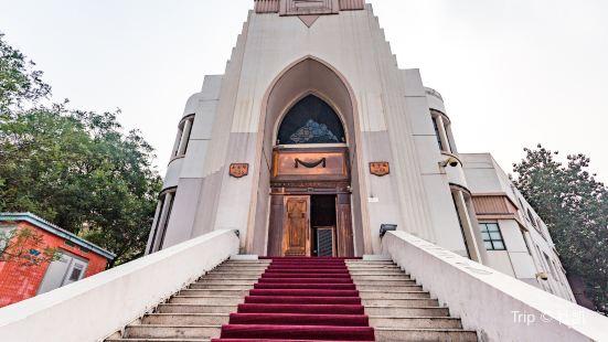Youtai Church