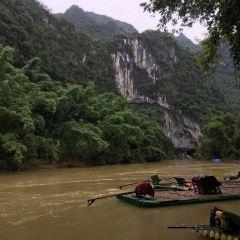 布柳河用戶圖片