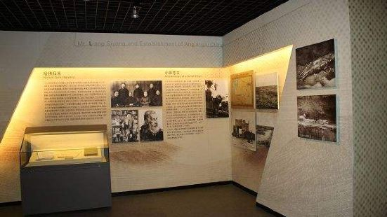 昂昂溪遺址博物館