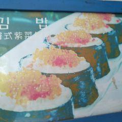 思密達紫菜包飯(廣場店)用戶圖片