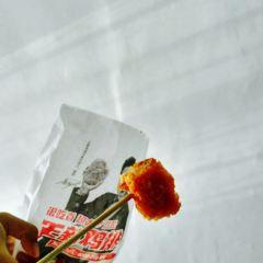 西北狼大盆骨·(內蒙古總店)用戶圖片
