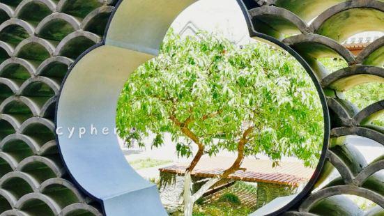 Xiachen Garden
