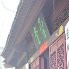 東坡赤壁用戶圖片