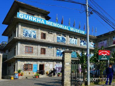 Gurkha Museum
