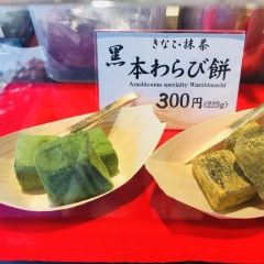 嵯峨豆腐 稻(本店)用戶圖片