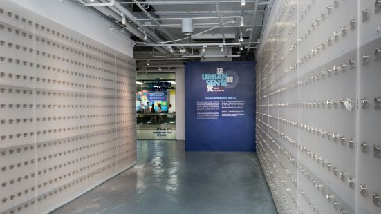 Chi K11 Art Space