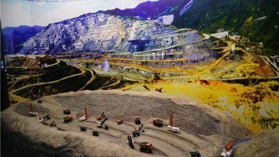地質博物館