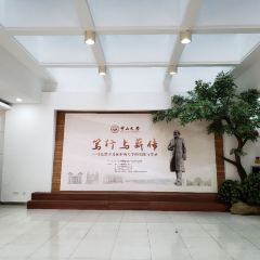 Sun Yat-sen University User Photo