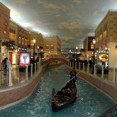 市中心購物廣場用戶圖片