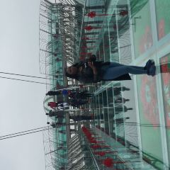 Glass Observation Deck User Photo
