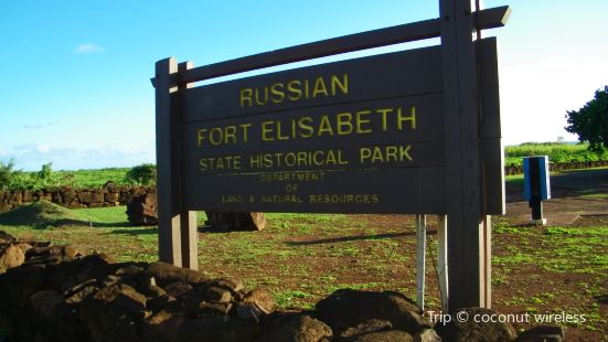 Russian Fort Elisabeth