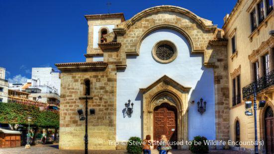 Santuario de la Virgen del Mar (Convento de Santo Domingo)