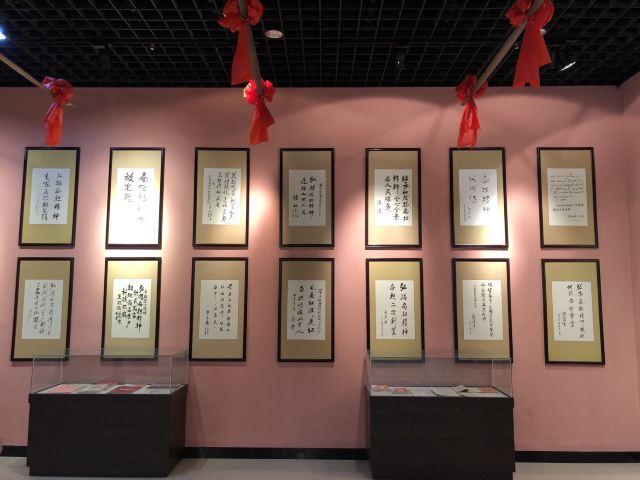 Biandanjingshen Memorial Hall