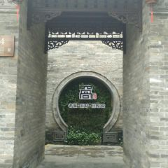Pengcheng Square User Photo