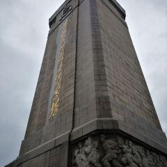 淮海戰役烈士紀念塔園林用戶圖片