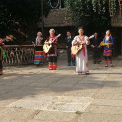 Yunnan Ethnic Village User Photo