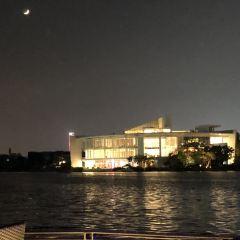 OCT Harbour User Photo