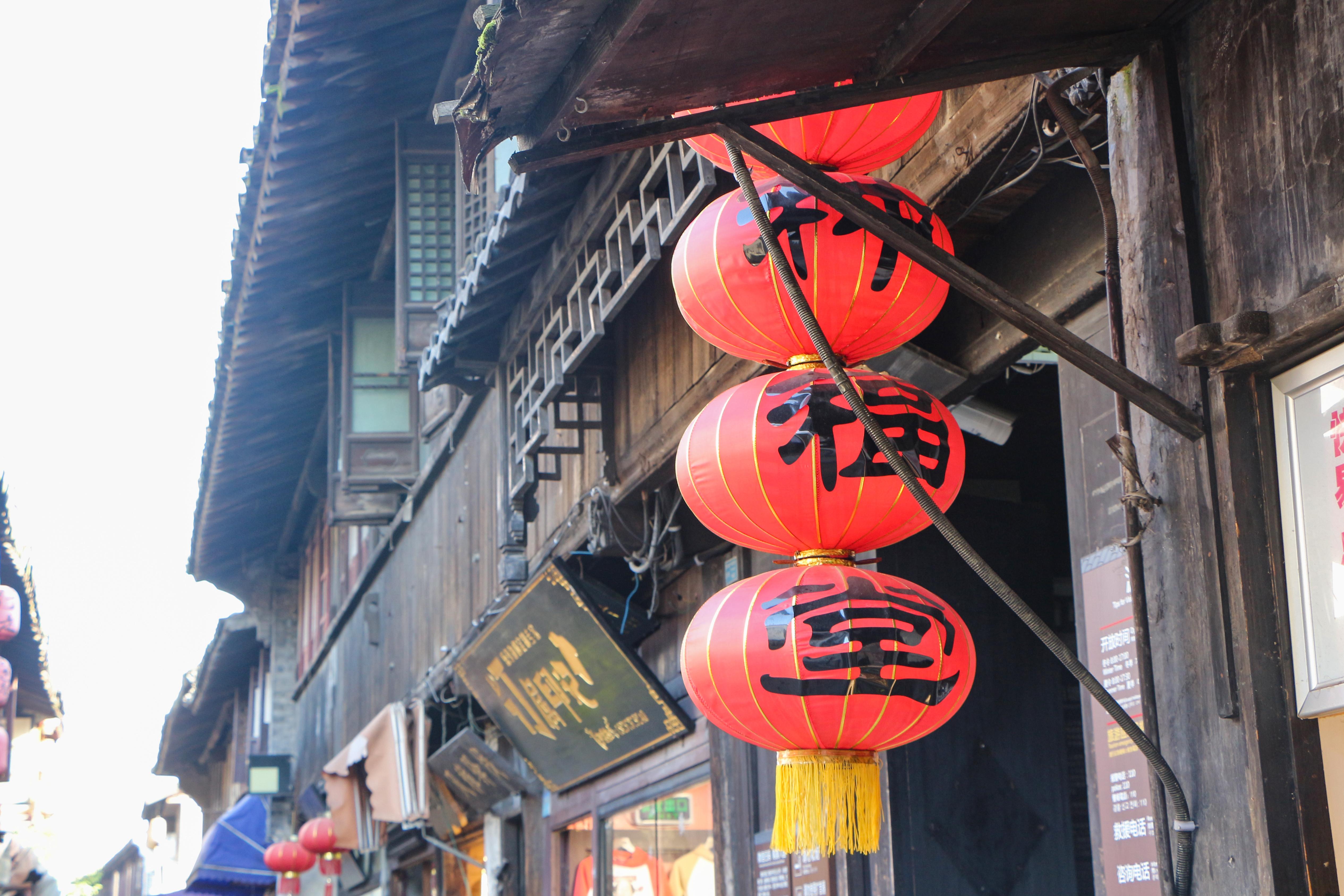 Zhongfutang
