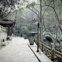 Xiangxi Cave User Photo