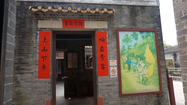 Guxiangli Theme Park