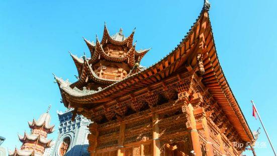 廣德門拱北寺