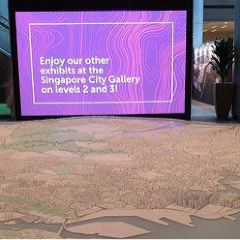 Singapore City Gallery User Photo