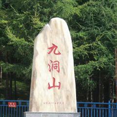 Jiudongshan Shengji Forest Park User Photo