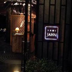 Jahn張用戶圖片