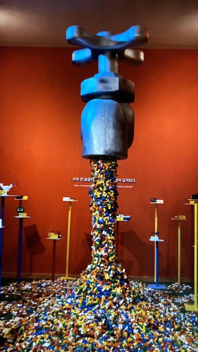 Jeju Lego Art Musuem
