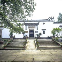 Matouxiang Sceneic Area User Photo