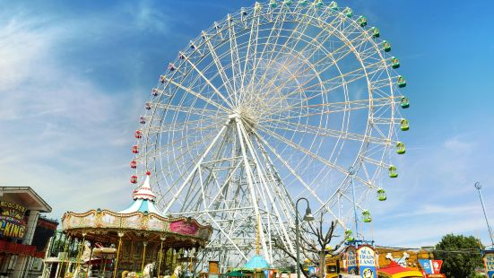 Nagoya Minato Seatrain Land