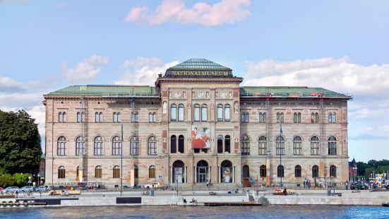 瑞典國家博物館